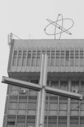 institutul de fizica nucleara