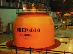 centrala nucleara de la Kozlodui