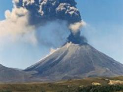 vulcanul asama