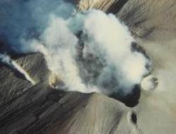 vulcanul galenas