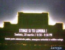 Ora Pamantului 2013: Ministerul Mediului stinge toate luminile si electronicele video