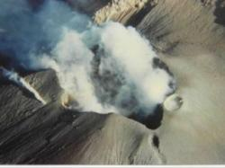 vulcanul galeras