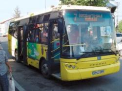 autobuz ecologic