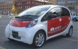 prize pentru masini electrice