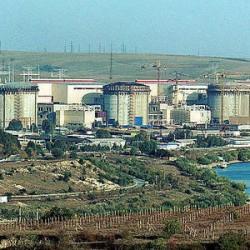 Bulgaria: Guvernul socialist ar putea redeschide constructia centralei nucleare de la Belene