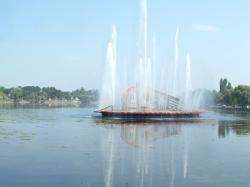 Parcul Plumbuita