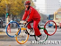 olympic-ring-bicycle.jpg