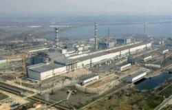 Fonduri de 180 milioane de euro pentru construirea unui nou sarcofag la centrala de la Cernobil