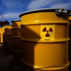 Marea Britanie ar putea transforma deşeurile nucleare în combustibil pentru nave spaţiale
