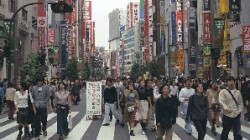 primaria din Tokyo