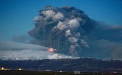 activitatea vulcanului