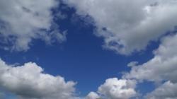 cer albastru