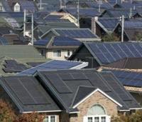Institutiile pot obtine finantare prin Programul «Casa Verde»