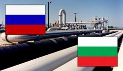 Borisov a oprit construirea gazoductului Rusia-Grecia invocand motive legate de mediu
