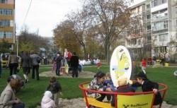 Un nou spaţiu verde şi de joacă în municipiul Galaţi