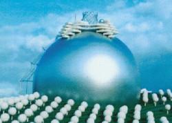 Solutie inovativa de producere a energiei electrice si termice din surse regenerabile