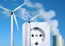 O noua structura in cadrul ANRE: Departamentul pentru eficienta energetica