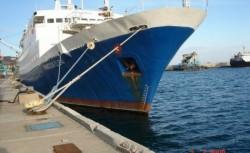 Nav? de colectare a de?eurilor generate de nave pentru porturile Gala?i, Br?ila ?i Tulcea