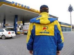 OMV Petrom a fost sanctionata de Garda de mediu cu 50.000 lei