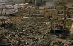 Potential dezastru ecologic pe Aries!