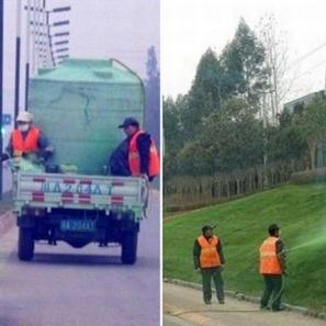 Chinezii vopsesc iarba ca sa fie mai verde