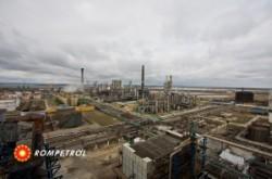 Rafinăria Petromidia a încheiat perioada de tranziţie pentru alinierea instalaţiilor de producţie la cerinţele europene de mediu