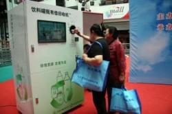 Calatorie eco: In Beijing metroul se poate plati cu PET-uri