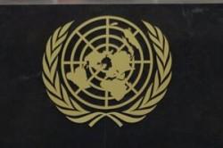 """Ziua Organizatiei Natiunilor Unite sarbatorita prin conferinta """"ONU si provocarile anului 2014"""""""