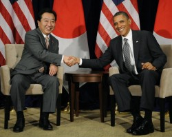 Japonia va preda Statelor Unite materiale care pot fi folosite in producerea a zeci de arme nucleare