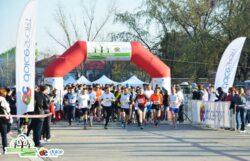 Peste 1000 de participanti s-au trezit in alergare la Crosul Padurii