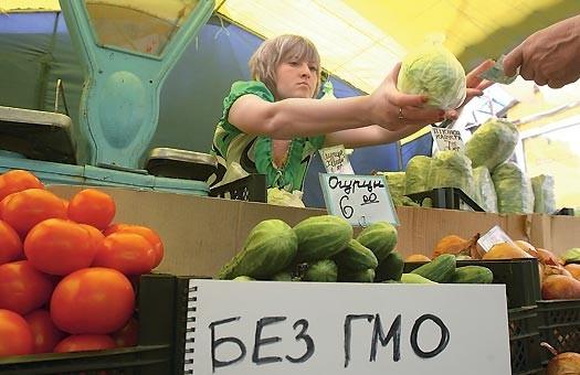 Guvernul rus a amînat cu trei ani înregistrarea organismelor modificate genetic