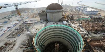 China începe primul proiect de energie nuclear? inteligent?