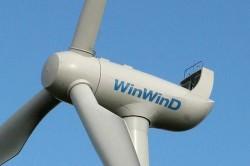 Primul parc eolian din Iasi va fi finalizat in acest an