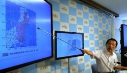 Anunt oficial: risc de tsunami urias pe coasta de vest a Japoniei, unde se afla 11 centrale nucleare
