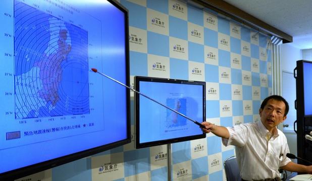 Anun? oficial: risc de tsunami uria? pe coasta de vest a Japoniei, unde se afl? 11 centrale nucleare