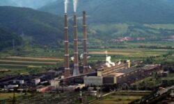 Conducerea Complexului Energetic Hunedoara, somata