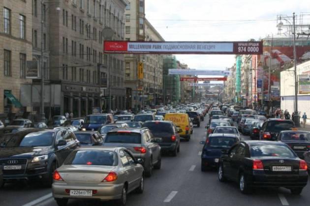 In aerul din Moscova a fost depistata o concentratie mare de gaz toxic. S-a aflat vinovatul