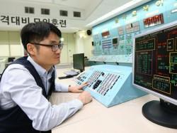 Coreea de Sud testeaza securitatea centralelor nucleare in urma unui atac cibernetic