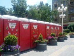 toalete-ecologice-timisoara-foto-opinia-timisoarei-270x203